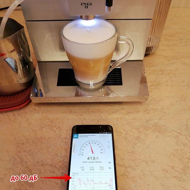 Шум при работе кофемашины JURA