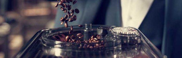 Увеличенный бункер для кофейных зёрен
