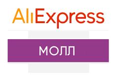 Акции на кофемашины в Aliexpress МОЛЛ
