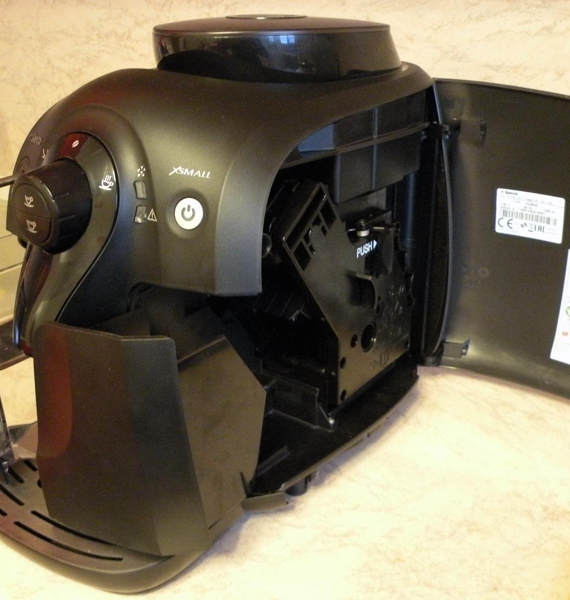Кофемашина Philips HD8653 Series 2000 с открытым сервисным окном