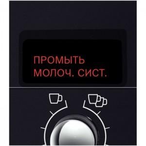 Экран и панель управления bosch TES 55236 RU