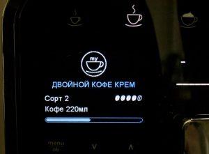 """Настройка """"своего"""" рецепта кофе. Фото: btest.ru"""