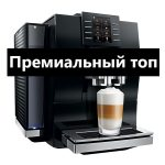 premium top coffeemachines