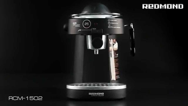 Redmond RCM-1502 (фото)