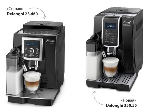 Сравнение Делонги 32.460 с Делонги 350.55