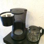 Капелная кофеварка Maxwell MW-1650 BK