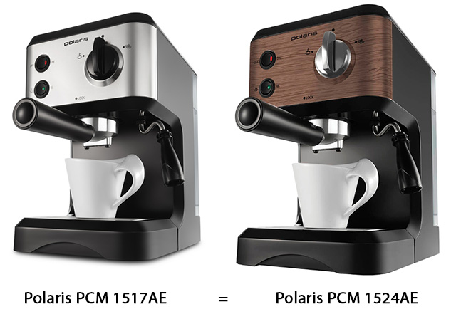 """Кофевара Polaris PCM 1517AE (на фото слева) отличается от Polaris PCM 1524AE только декором внешней панели. В последнем случае окраска """"под дерево""""."""