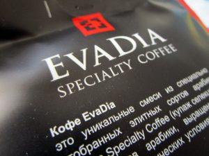 Кофе EVADIA