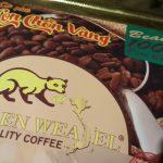 Отзыв о кофе Копи Лювак