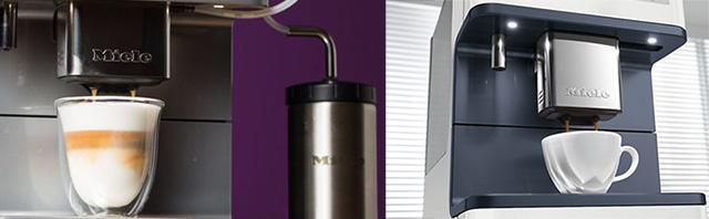 Сомещенный диспенсер для кофе и молока