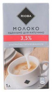 Молоко Rioba новое для капучино из Метро