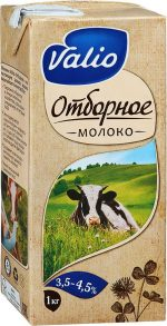 Молоко Valio Отборное UHT