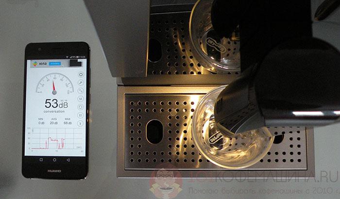 Замеры шума в дБ кофемашины CASO Café Crema One
