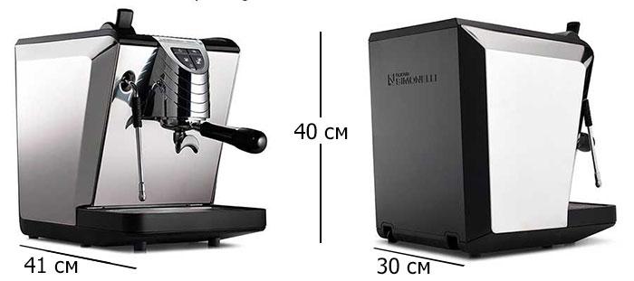 Размеры (ширина, глубина, высоты) кофемашины Nuova Simonelli Oscar II