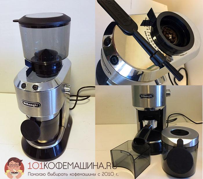 Жерновая кофемолка Delonghi Dedica KG520/521