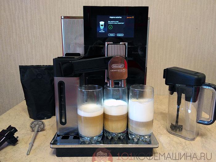 Латте Макиато на разных настройках высотаы молочной пены на кофемашине Delonghi Maestosa