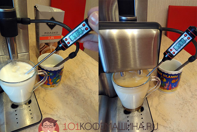 Теммпература молока и капучино у кофемашин Bosch