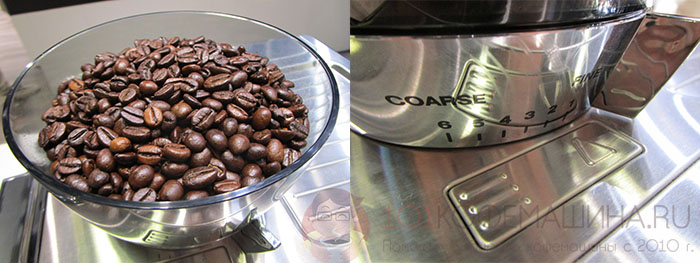 Встроенная кофемолка на Delonghi EC9335M