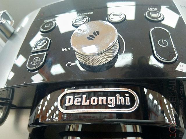Автоматическая кофемашина Delonghi ECAM 250.23.SB Magnifica S Smart