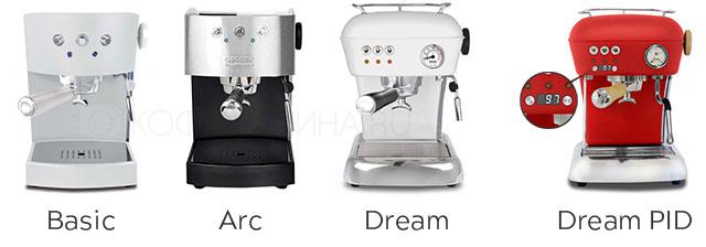 Модельный ряд Ascaso: кофеварки Vasic, Arc, Dream и Dream PID