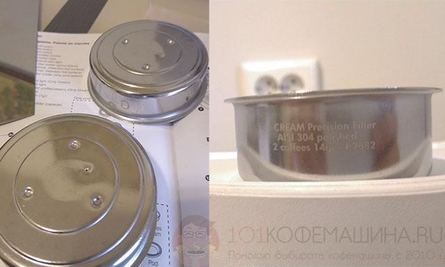 """Корзины с двойным дном (с """"улучшайзером"""") кофеварки Ascaso Basic/Dream"""