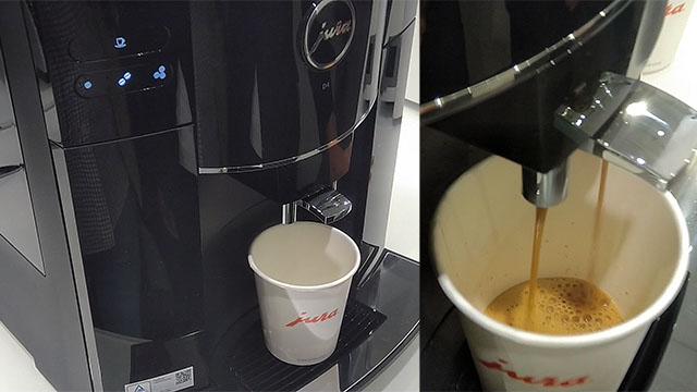 Приготовление черного кофе (эспрессо и американо) на кофемашине Jura D4