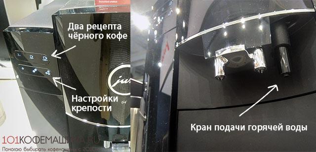 Панель управления и кран выдачи горячей воды на кофемашине Jura D4/D400