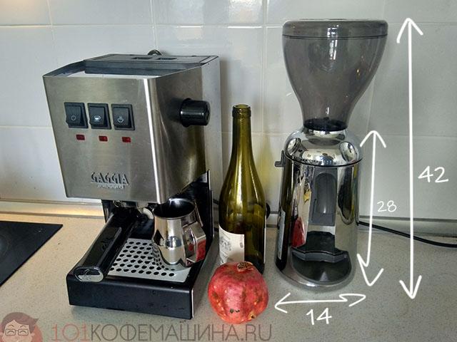 Кофемолка Nuova Simonelli Grinta: высота, размеры, габариты