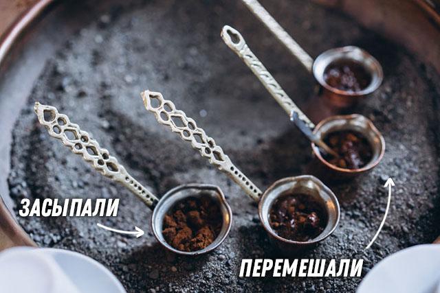 Тщательно перемешиваем кофе и воду. И сахар со специями, если вы добавили их.