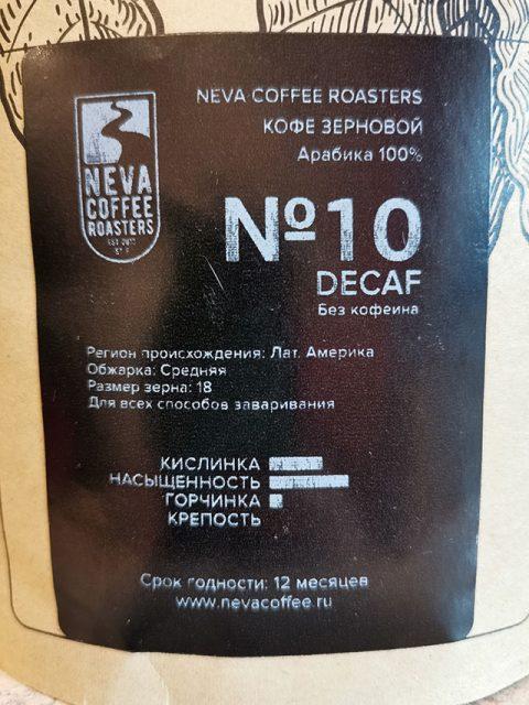 decaf coffee neva