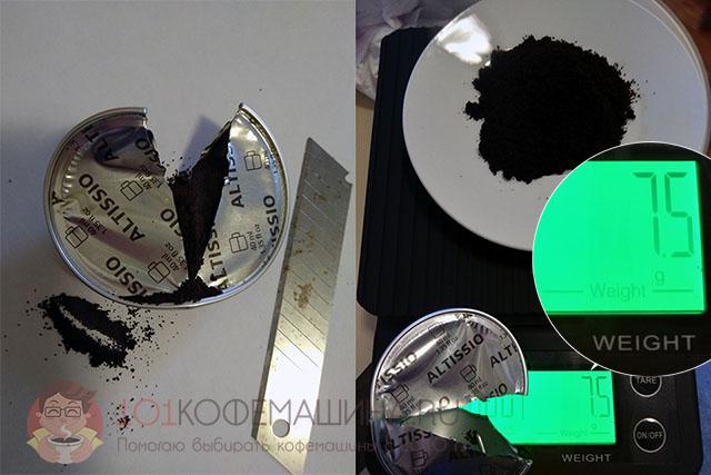 Что внутри капсулы Nespesso Vertuo и сколько грамм кофе в ней