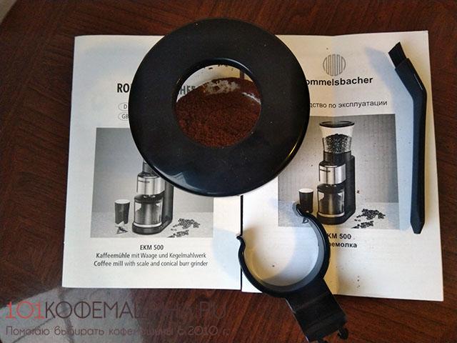 Комплект поставки Rommelsbacher EKM 500