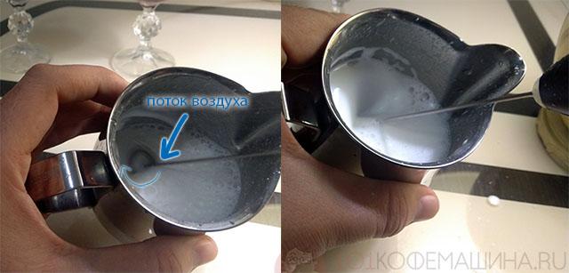 Первый способ, как взбить молоко для капучино с помощью ручного взбивателя-венчика