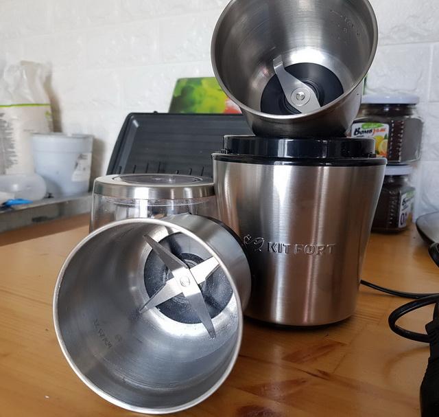 кофемолка-чоппер kitfort kt-1329