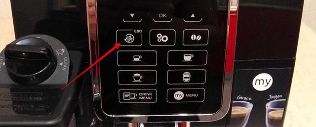 кнопка промывки гидротракта