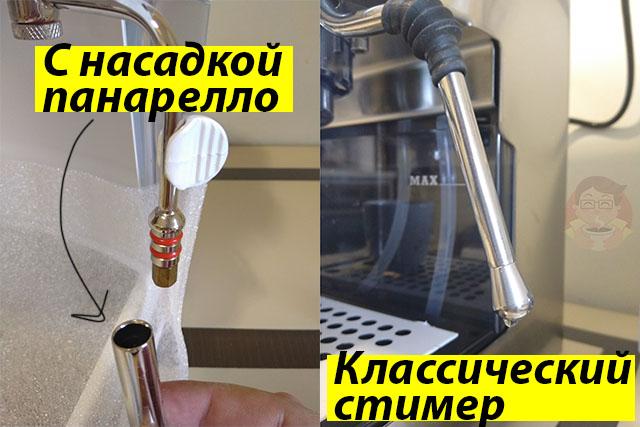 Ручной капучинатор с насадкой панарелло: что это и как отличить