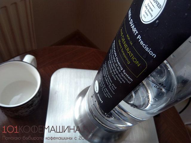 Бак для воды: съемный и с подсказками по пропорции кофе/вода (brew ratio)