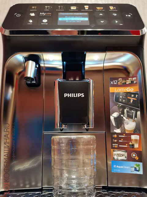 Кофемашина Philips EP5447/90: анфас со снятым капучинатором
