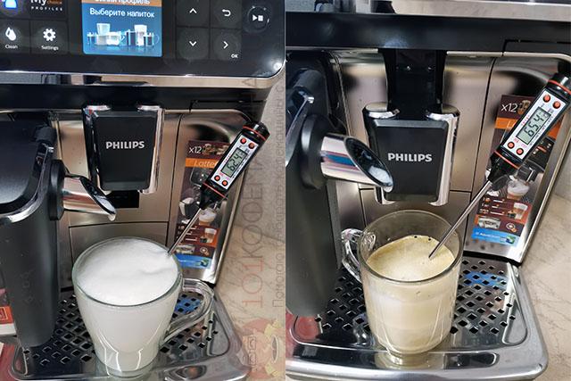 Температура взбитого горячего молока и капучино/латте в кофемашинах Philips Series 4300 и 5400.