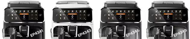 Philips EP4341, EP4343, EP4346 и EP4349: сравнение цветов
