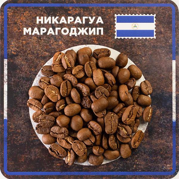 Кофе Марагоджип Никарагуа описание сорта, где купить