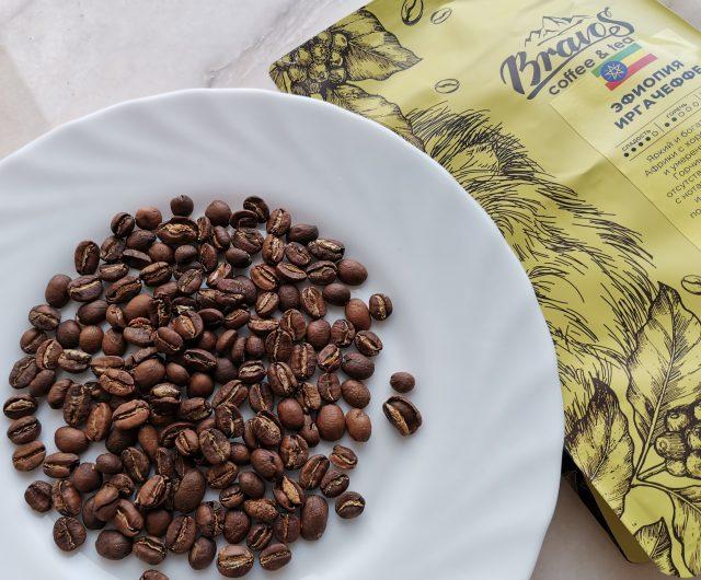 Кофе Эфиопия Иргачиф от Бравос