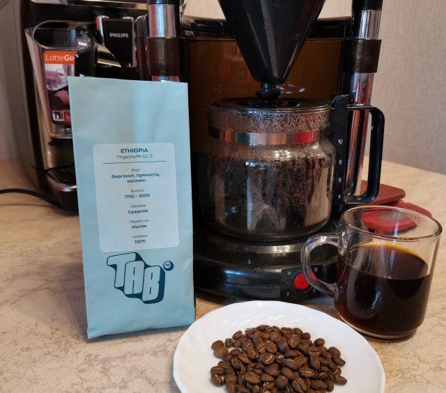 Свежеобжаренный кофе Эфиопия Иргачиф от TAB