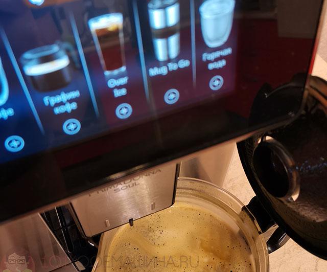 """Рецепт """"графин кофе"""", чтобы сделать много черного кофе как в капельной кофеварке (для это у старшей модели Delonghi ECAM 610.75 даже идет кувшин в компелекте, у младших - нет)"""