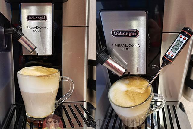 Рецепт латте и капучино на кофемашине Delonghi ECAM 610.55.SB