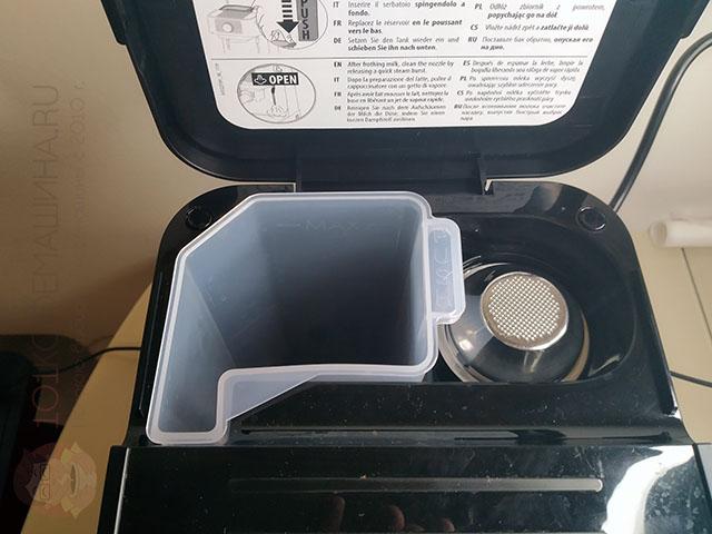 Верхний отсек с баком для воды (1 литр) и место для хранения аксессуаров у кофеварок серии Delnhi Stilosa: EC 230, 235 и 260