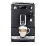 акция на кофемашину nivona 520