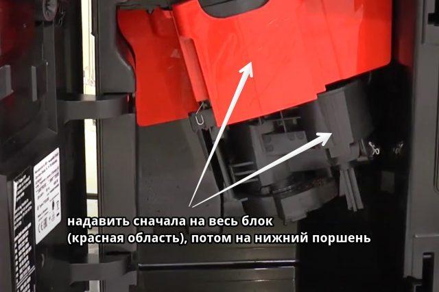 клинит заварочный блок Siemens EQ.500