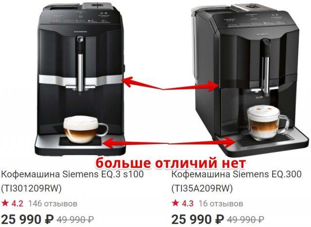 Siemens TI35A209RW EQ.300 vs Siemens TI301209RW