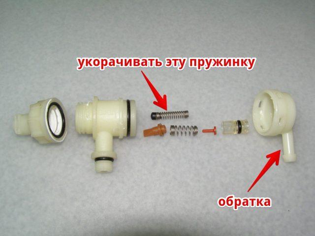 настройка OPV клапана на Delonghi